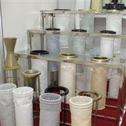 耐磨、抗皱除尘器布袋厂家