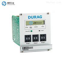 DURAG控制单元D-UG660