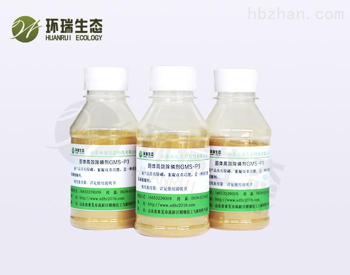 除磷剂供应商