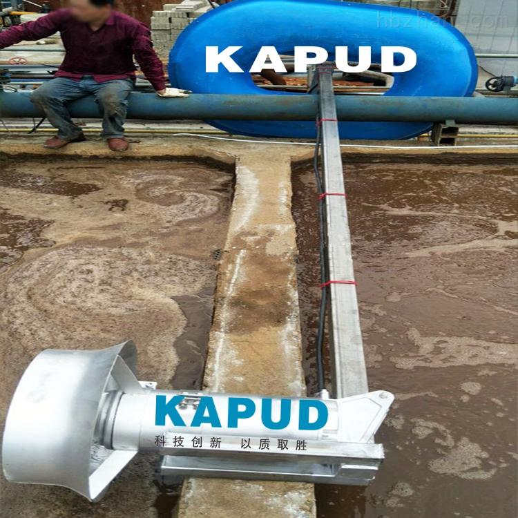 玻璃钢浮筒式潜水搅拌机FQJB4/6 移动式安装