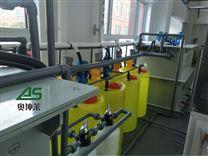 忻州疫控中心实验室废水处理设备出水达标
