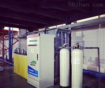 晋城有机实验室废水处理设备卫生推荐