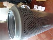 FAX-250×20回油过滤器滤芯