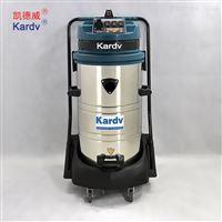 GS-3078S凯德威大吸力干湿两用工业吸尘器