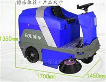 物業地下車庫清掃用駕駛式掃地機