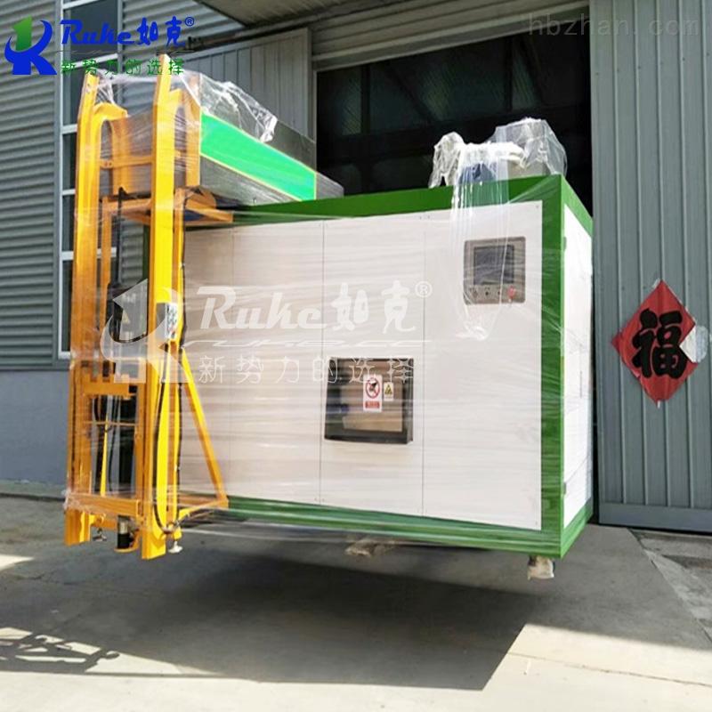 CLJ100商用垃圾生化处理系统餐厨垃圾预处理