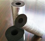 厂家供应防火橡塑保温隔热材料抗燃