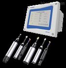在线分体式多参数水质监测仪