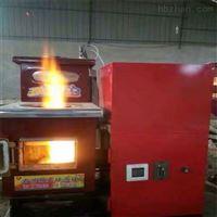 20-480阿坝州生物质锅炉燃烧机一手货源-阿坝州