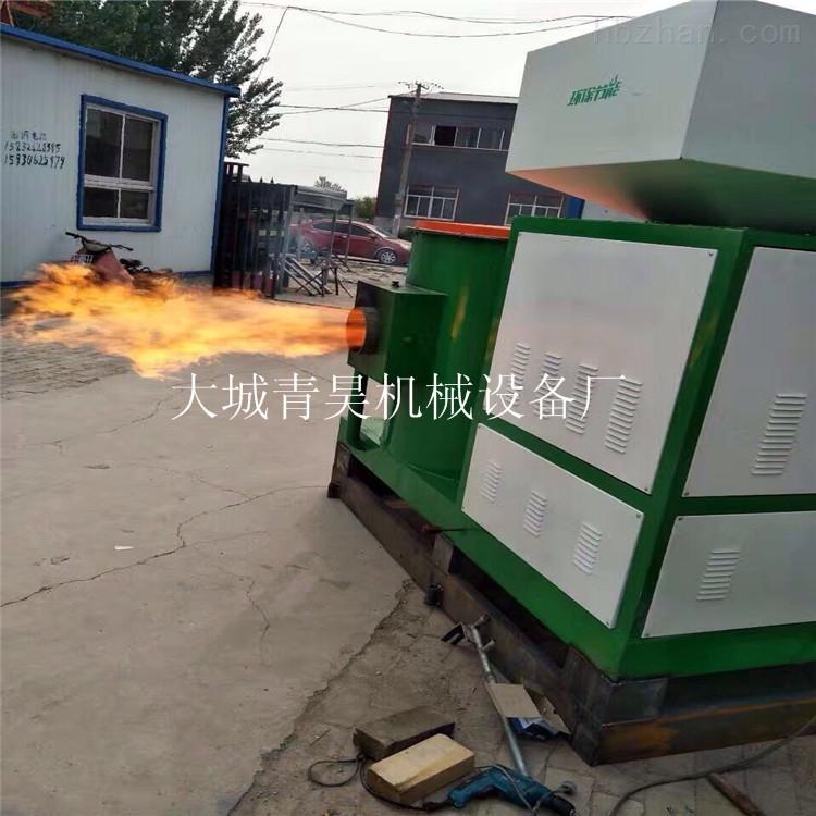 景德镇木质锅炉燃烧机一手货源-景德镇