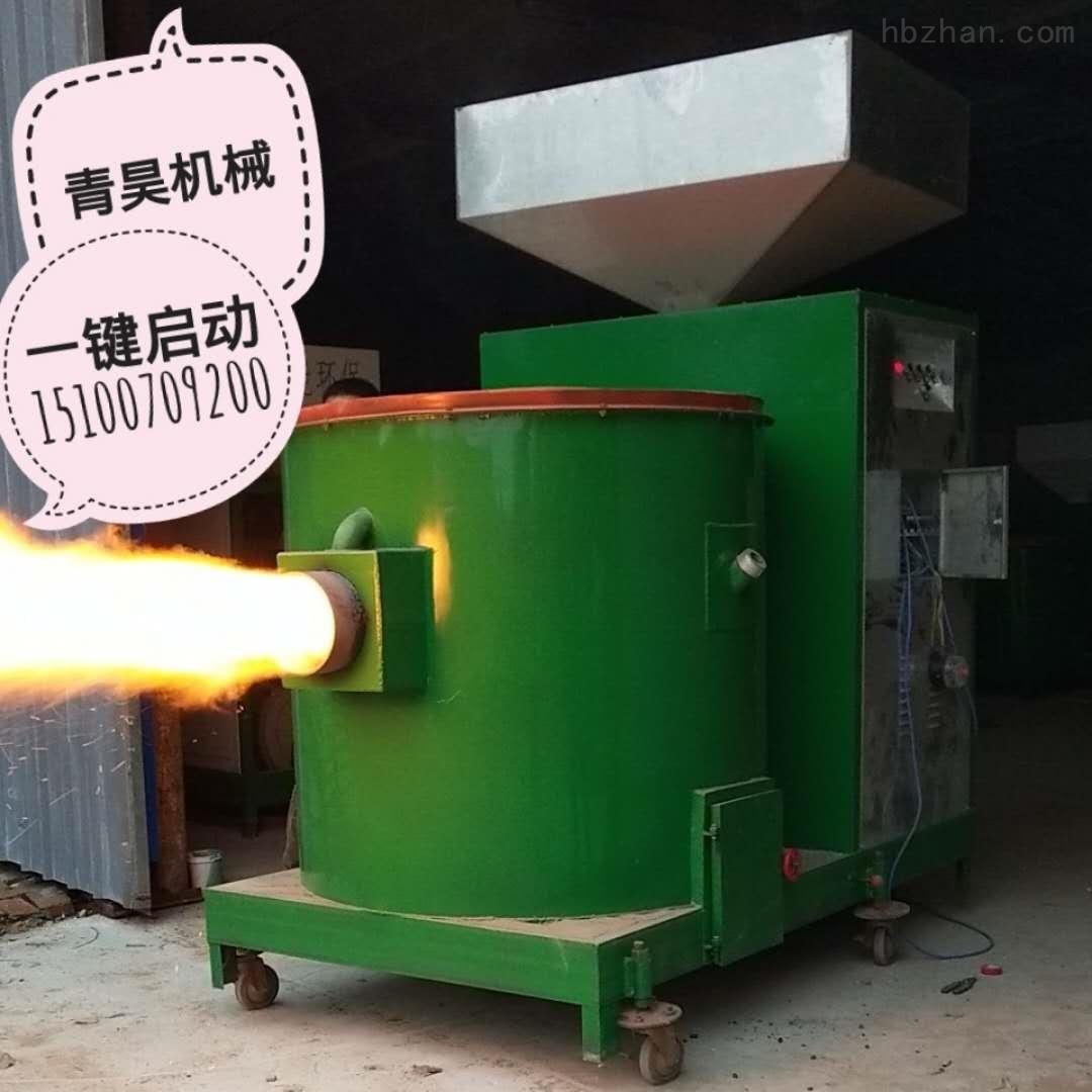 西安低氮生物质燃烧器地址-西安