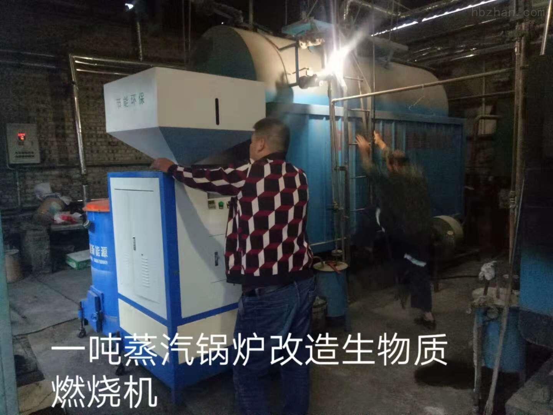 汕头生物质锅炉燃烧机厂家厂供-汕头