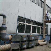 工业油烟净化处理设备