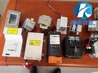 KL新型微波开关电源 康来微波配件厂家