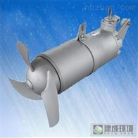 节能型潜水搅拌机