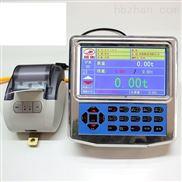 虎林T8000装载机电子秤环保联网