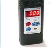 JCB4 便攜式甲烷檢測報警儀