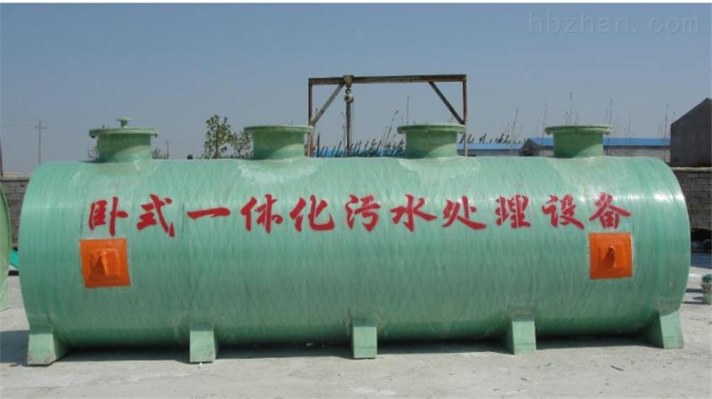 供应达州市地埋式污水处理设备
