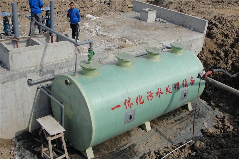 供应和田地区策勒县地埋式污水处理设备