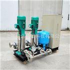 德国MVI5207威乐wilo小区加压设备供水一用一备变频泵