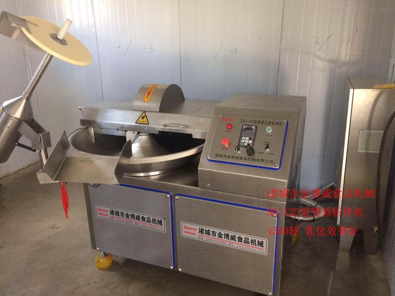 全套鱼豆腐生产小型机器
