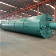 生產厭氧塔UASB造紙有機廢水處理betway必威手機版官網