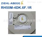 北京热卖施乐百离心风机RH50M-4DK.6F.1R
