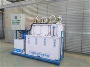 海南海口医院实验室废水处理设备