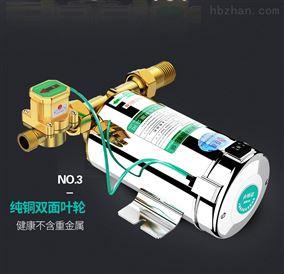 自动家用增压泵