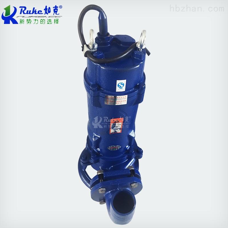 WQG10-10-0.75如克切割式污水泵抽化粪池潜水泵