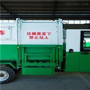 新能源环卫垃圾车厂家直销