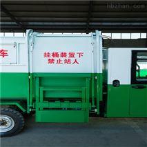 新能源環衛垃圾車廠家直銷