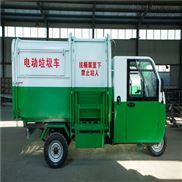 自卸环卫垃圾车销售价格