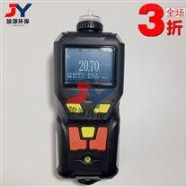 JY-MS400型便攜式四合一氣體檢測儀