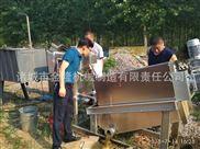 乡镇屠宰场污水处理设备