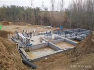 小型生猪屠宰场污水处理设备