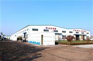 WSZ1-50造纸厂地埋式污水处理设备