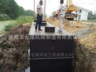 一体化地埋式生活污水处理