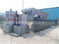 山东城镇电镀厂污水处理设备