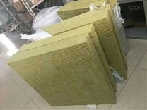 批发定制耐火的玻璃棉板 双面铝箔