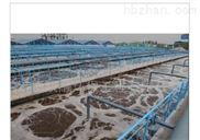 含油廢水處理betway必威手機版官網