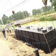 市政污水处理工程供应