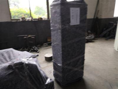 LWJ800煤泥脱水机
