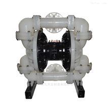 QBY3-100SF工程塑料气动隔膜泵