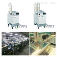 印花厂加湿机专业生产