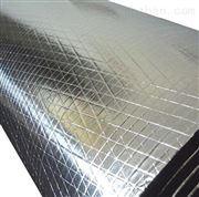 阻燃橡塑保温板厚度规格批发