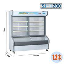 森加SJ-1200商用点菜柜  冷藏柜 保鲜柜