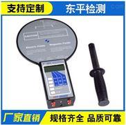 HI3604工頻電磁場強儀