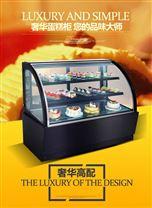 郑州蛋糕柜哪有卖丨优质豪华蛋糕展示柜