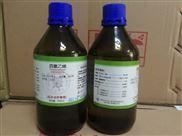 四氯乙烯(betway必威體育app官網級)